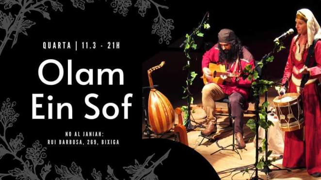 Olam Ein Sof - Al Janiah 11-03